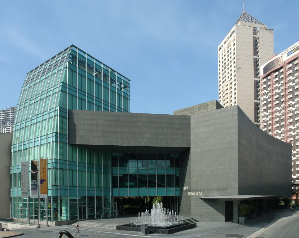 Photo courtesy of the Ayala Museum